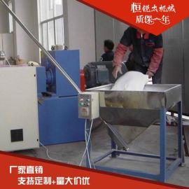 多功能弹簧上料机 可定制颗粒粉末粮食弹簧上料机