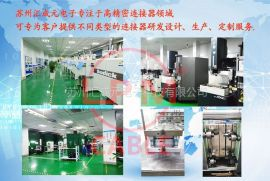 蘇州匯成元電子依客戶要求定制加工成型PEEK材料注塑件