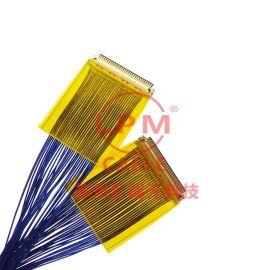 供应I-PEX 20454-230T TO I-PEX 20454-230T 高清同轴LVDS屏线