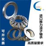 零售各类德国进口推力调心滚子轴承CCYY29264原厂  大量从优