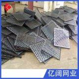 菱形雕花板 不规则冲孔铝单板 菱形孔 圆孔仿木纹铝幕墙定制