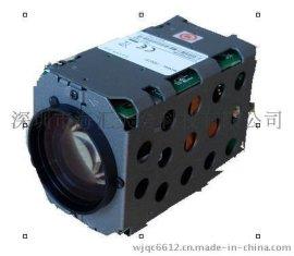 LG宽动态高速球机芯LM928DA