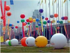 广州全优能全优能户外空中充气球/落地灯笼球/充气印制空飘