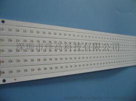 深圳铝基线路板生产厂家