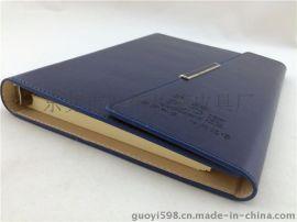 蓝色三折8.5寸商务活页笔记本