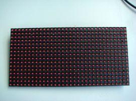 清远LED显示屏单元板批发零售
