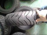 厂家直销 优质踏板车真空胎130/70-12