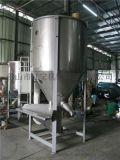热风搅拌干燥机专业生产