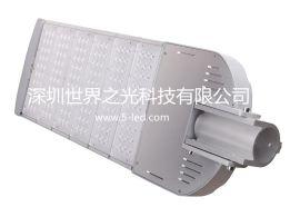 深圳世界之光LED灯厂家供应LED模组路灯180W