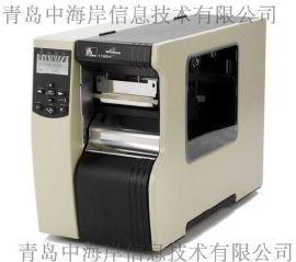 进口斑马不干胶标签热转印打印机zt230系列