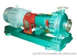 不锈钢耐腐蚀离心泵质量哪里** 上海赫元不锈钢离心泵厂家直销