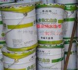 水性金屬漆銷售 梓翔定製防鏽水性塗料1