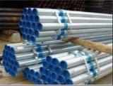 外鍍鋅內塗塑鋼管