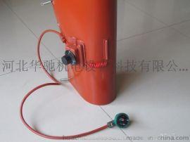 工业加热片/工业加热毯/工业硅橡胶加热片/工业硅橡胶电加热毯/工业硅橡胶电加热器/河北华驰机电加热器