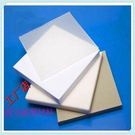 山东源宝定做白色透明pp塑料板高分子量pp焊接板