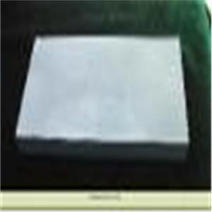 厂家直销钼板 钼产品 钼板材 钼加工件 钼材料