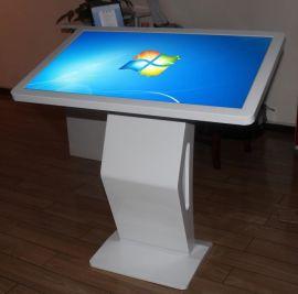 新款55寸立式横屏人机交互触摸一体机