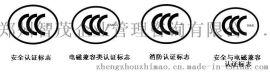 郑州低压成套开关设备,低压电器CCC认证