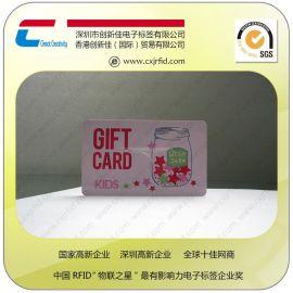 IC卡智能卡价格 NXP Ultralight 智能卡印刷