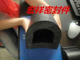 宏祥超胜密封件【厂家直销】D型框架式船舶用防撞橡胶条