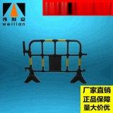 【厂价批发】1600mm塑料护栏 胶马 隔离栏 塑料交通护栏