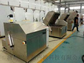 厂家直销巴克BK-100AP壳体清洗机 旋转喷淋清洗设备