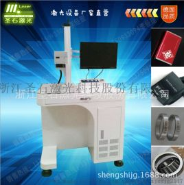 德国进口IPG激光器50W光纤激光打标机 激光镭射打标刻字机厂家