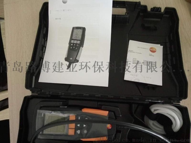 鍋爐廠必備德國德圖testo 310 燃燒效率分析儀