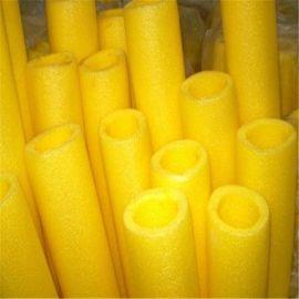 黄色EPE珍珠棉空心管材