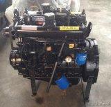 五常490G四缸柴油機 38kw千瓦配套開溝機木屑機專用柴油發動機