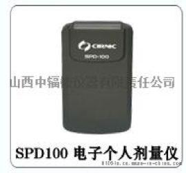 厂家直销SPD100个人射线报 仪