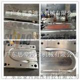長期供應模具液壓機專用設備 各種型號四柱油壓機定製 價格優惠