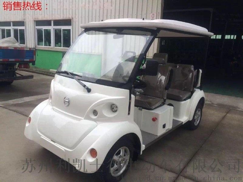 利凱士得8座敞開式電動觀光車,社區四輪電動巡邏車價格