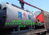 菏泽锅炉厂1吨低氮燃气蒸汽锅炉