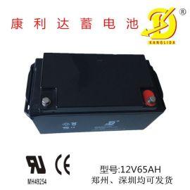 衡阳市供应12v65AH蓄电池 EPS、UPS电源蓄电池 康利达专业制造铅酸免维护蓄电池