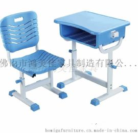 广东厂家批发塑料高度可调节儿童小学生课桌椅