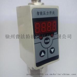 高低压控制压力开关两路开关量信号输出压力开关
