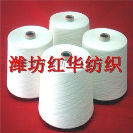 涤纶缝纫线20支40支2股 大化纤纯涤合股纱