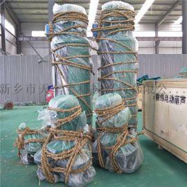 防爆电动葫芦 悬挂式钢丝绳电动葫芦 快慢调速