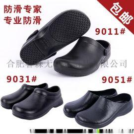 厂家直销厨师鞋厨房鞋工作鞋安全防水防油防滑鞋