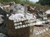 贵州省遵义市开采大山使用液压分裂机设备