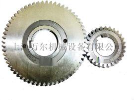 02250085-396寿力LS12精密齿轮组
