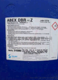 罗地亚乳化剂DSB