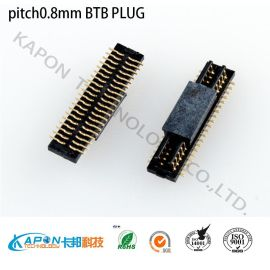 KAPON pitch0.8mm BTB PLUG&Socket  0.8mm间距板对板公母座