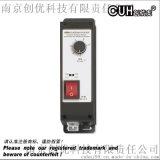 CUH创优虎 SDVC11-M(5A)数字调压圆振直振送料振动盘控制器