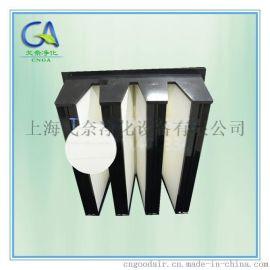 塑料框V型大风量组合式HEPA高效过滤器