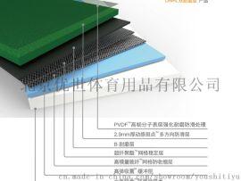 北京羽毛球运动专用地垫 优世奥运品质值得信赖