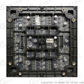广东LED显示屏 智语光电 室内全彩P2 厂家直供