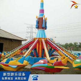 帶資質10臂大型自控飛機遊樂園設備廠家報價
