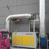 河北明骏环保 光氧催化废气净化器 喷漆房 环保设备